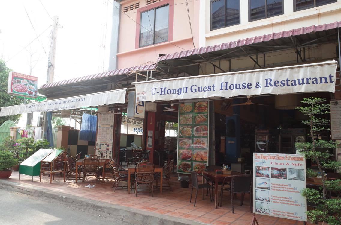カンボジア・クラチェでおススメのドミトリー『U-Hong II Guest House』