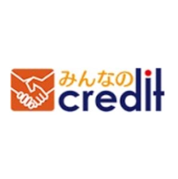 さよなら45万円!みんなのクレジット行政処分でお金はどうなる!?